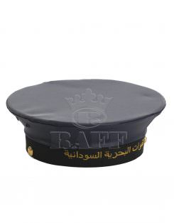 Chapeau de Marine